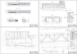 Курсовые и дипломные проекты промышленные здания скачать dwg  Дипломный проект Шлакоперерабатывающий цех 120 х 60 м на территории ЧАМЗ в г