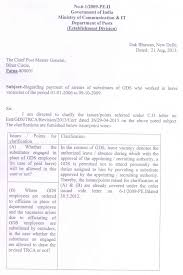 All India Postal Employees Union Gds Nfpe Gds Substitute