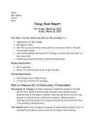 Eulogy Book Report Davis School District