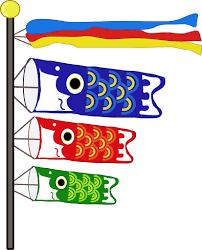 「5月 鯉のぼりのイラスト」の画像検索結果