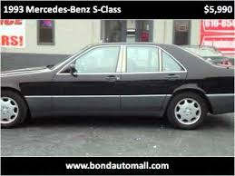 The ice drives the rear wheels of the vehicle. 1993 Mercedes Benz S Class Used Cars Pen Argyl Pa Youtube