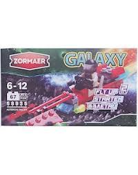 Купить детский <b>конструктор Zormaer</b> в интернет-магазине ...