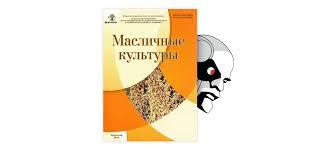 Таксономия, морфология и селекция ментольных мят (обзор ...