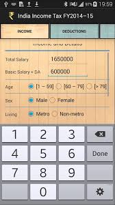 paycheck taxes calculator 2015 paycheck tax withholding calculator 2015 ender realtypark co