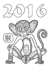 Small Picture Adult coloring page new year 2016 Chinese New Year 2016 6