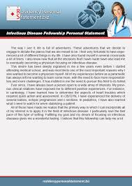 See Pediatric Emergency Medicine Fellowship Personal Statement