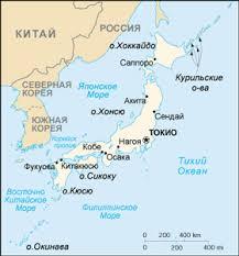 Реферат Своеобразие деловой культуры Японии ru