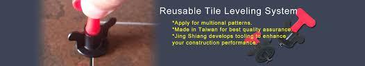 reusable tile leveling system