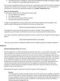 exchange program essay volunteering