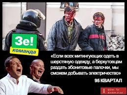 """Защита выданных на обмен экс-беркутовцев просит Зеленского дать """"адекватную правовую оценку"""" событиям Революции достоинства - Цензор.НЕТ 3730"""