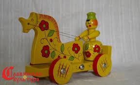 История глиняных игрушек Славянская культура семеновские игрушки