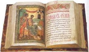 Το Εωθινό Ευαγγέλιο,οι πιστοί και ο Αναστάς.