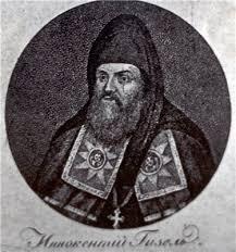 Русская литература xvii века