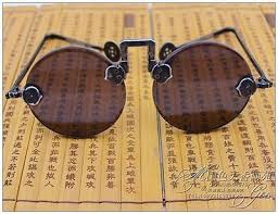 The Republic of <b>China</b> Antique <b>Boutique collection</b> Crystal Sunglasses
