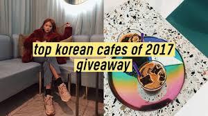 [GIVEAWAY] Top BEST Korean Cafes of 2017 | Q-talk #3