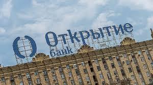 Банк Открытие передают в фонд санации Финансы Коммерсантъ Банк Открытие передают в фонд санации