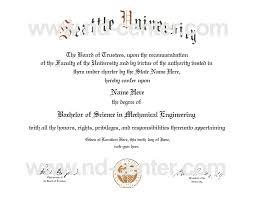 Template College Degree Certificate Template