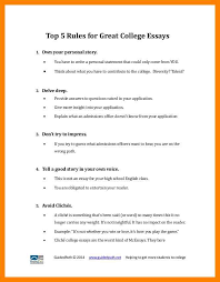 how to write an amazing college essay rio blog 6 how to write an amazing college essay