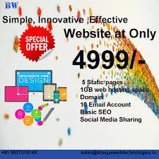 Affordable Logo Design Packages 5 Page Website Just 4 999rs Affordable Web Design