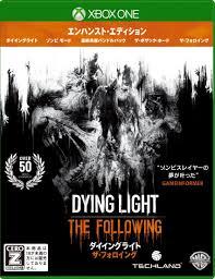 Amazon Com Dying Light The Following Enhanced Edition