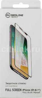 <b>Защитное стекло</b> для экрана <b>REDLINE</b> для Apple iPhone XR/11 ...