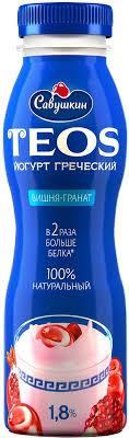 савушкин йогурт греческий натуральный 2 140 г
