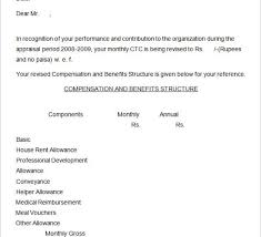 Sample Salary Increment Letter Best Of Sample Thank You Letter To