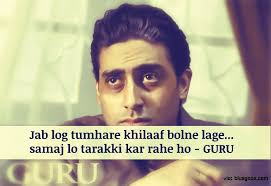 Quotes About Hindi Movies 40 Quotes Stunning Best Quotes Movie Bollywood
