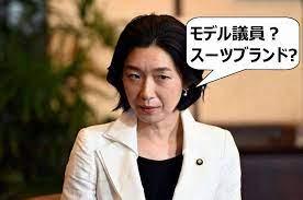 白井 大臣 モデル
