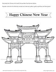 New Year Chinese Worksheets For Esl Sen And Activities – hieudt.info
