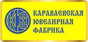 <b>Караваевская Ювелирная Фабрика</b> - каталог с ценами в ...