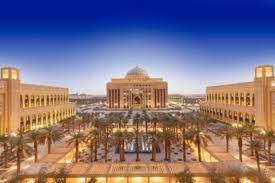 جامعة الأميرة نورة تشارك في تصنيف التايمز العالمي