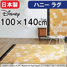 disney rug 100 140 about winnie the pooh and honey the cm carpet suminoe mite resistant cutting carpet