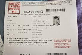 Продление рабочего ВНЖ у нового работодателя Продление рабочего ВНЖ у нового работодателя и паспорт