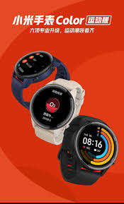 Xiaomi Mi Color Watch Sports Version ...