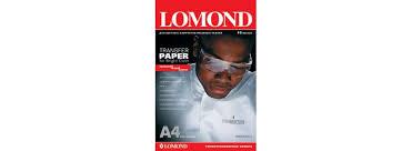 Продажа <b>Термотрансферной бумаги LOMOND A4</b>, 140 Г/М2, 50 ...