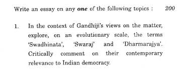 resources for understanding the various dimensions of gandhian essay on ganhiji essay on gandhian principles gandhi philospohy upsc gandhi thoughts