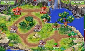 Sunken Secrets - Big Fish Games Forums