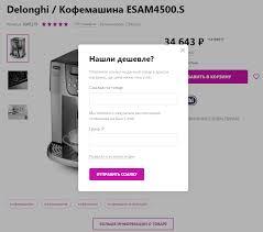 Интернет-магазин модной одежды и обуви - WildBerries.ru
