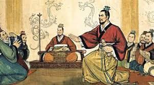 Чиновники Древнего Китая Реформы Шан Яна в Китае