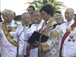 Bildresultat för thaiscandemo.blogspot.com(อนุสนธิแด่กษัตริย์ภูมิพล)