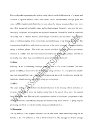 social marketing campaign essay sample from assignmentsupport com ess   10 for social marketing
