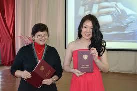 Вручение дипломов выпускникам состоялось в Новосибирском колледже  Учащиеся получившие красный диплом