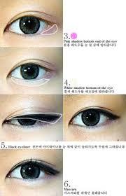 the virtual vixen korean eye makeup looks how to