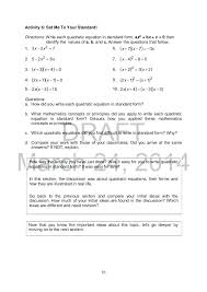 solving quadratic equations by factoring worksheet answers together with amazing solving quadratic equations by factoring worksheet