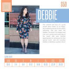 Sonlet Nicoles Vip Online Boutique Debbie Sizing Chart
