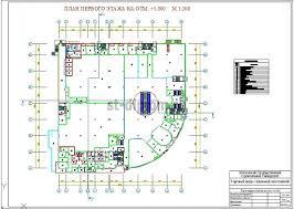 Торговый центр с подземной стоянкой дипломные проекты ГСХ купить 6 План первого этажа