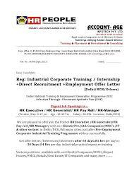 Placement Proposal Letter Brave100818 Com