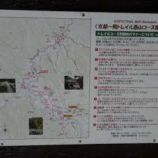 京都一周トレイル②西山コース 151 Yamap ヤマップ