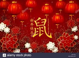 chinese new year card 2020 happy chinese new year 2020 greeting card with traditional